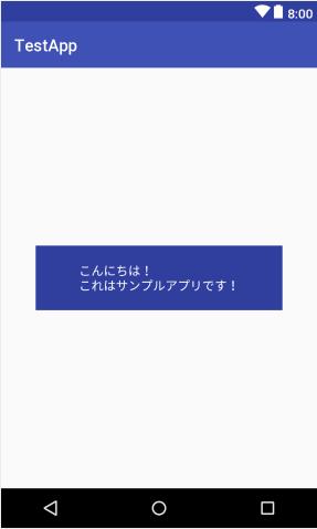 スクリーンショット 2018-04-05 17.50.24.png