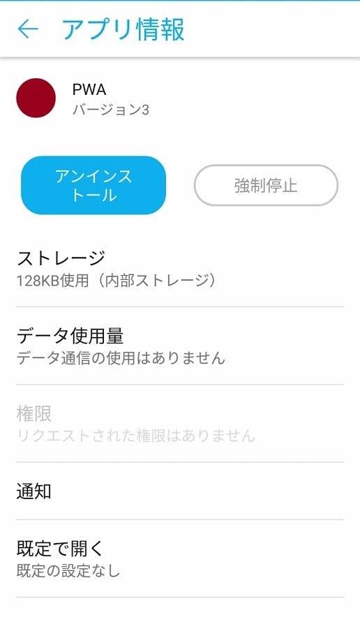 Screenshot_20171207-081437.jpg