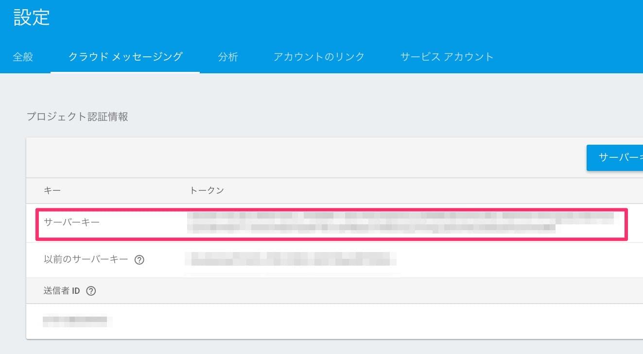 Screen_Shot_2017-12-07_at_5_45_05.jpg