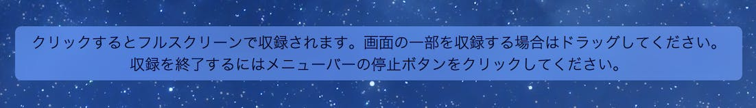 スクリーンショット 2014-11-26 6.23.58 PM.png