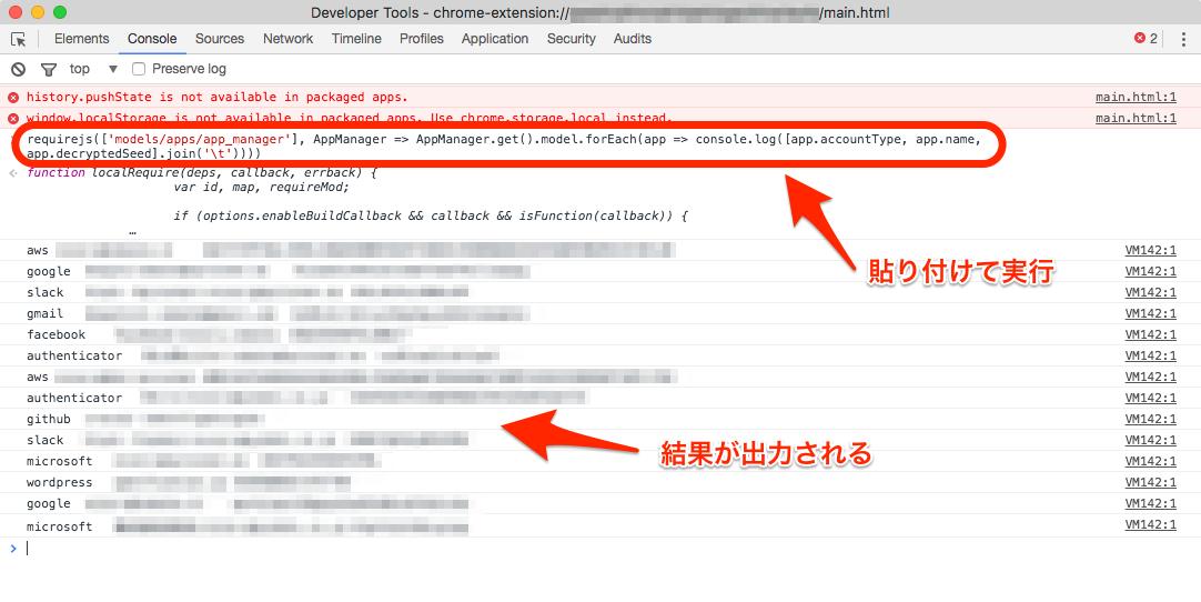 Developer_Tools.png