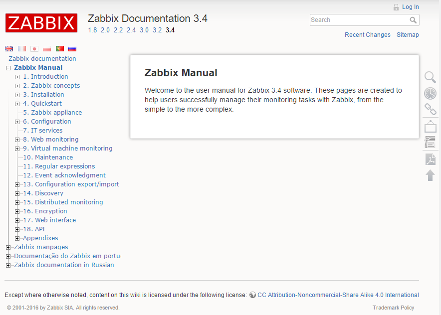 zabbixdocumentation3.4.png