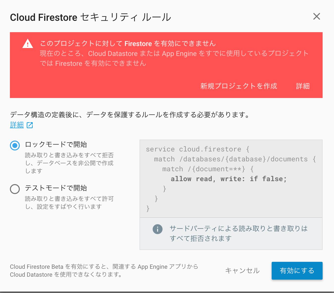sinmetal-firestore-2_–_Database_–_Firebase_console.png