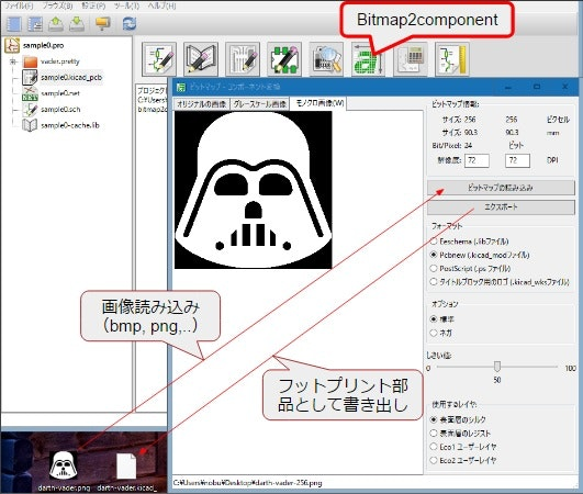 b2c.jpg