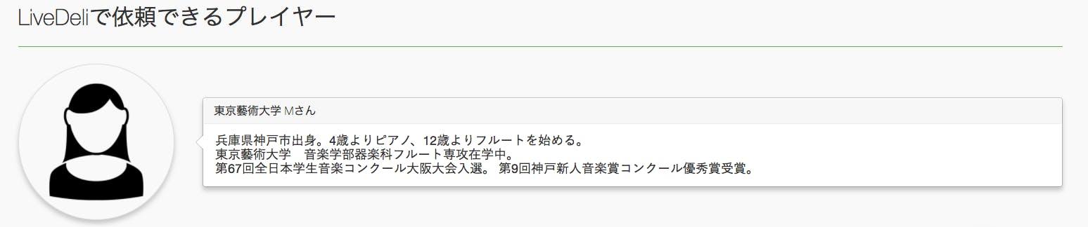 スクリーンショット 2017-01-17 16.56.20.png