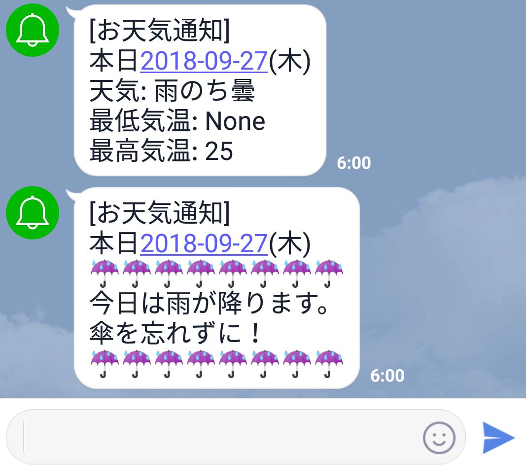 Screenshot_2018-09-27-13-53-31.png