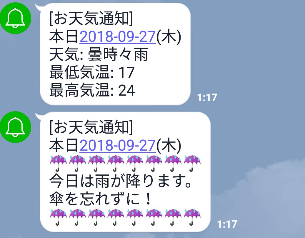 Screenshot_2018-09-27-01-50-36.png