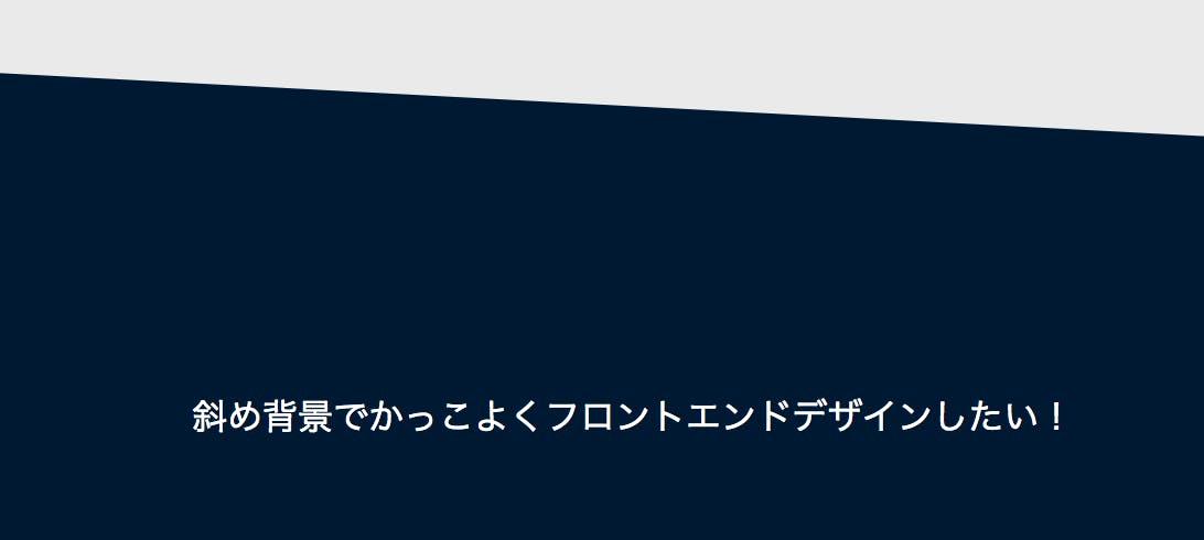 スクリーンショット 2017-02-19 12.48.35.png