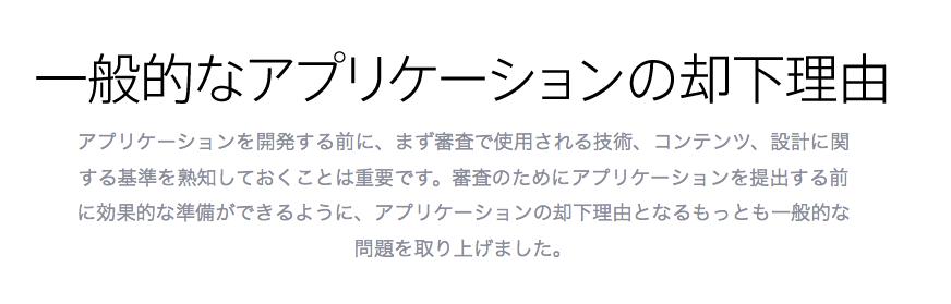 スクリーンショット 2015-03-03 11.17.50.png
