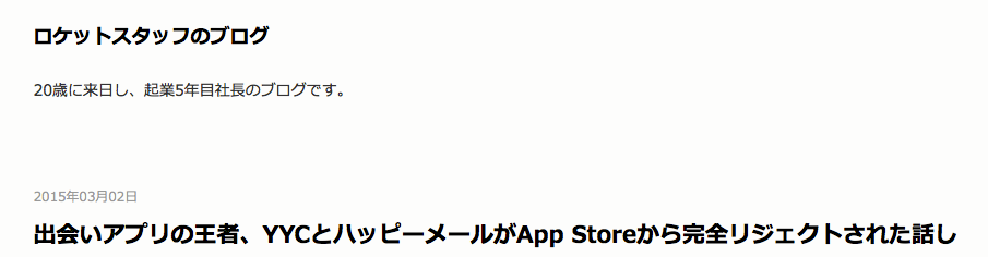 スクリーンショット 2015-03-03 11.41.37.png