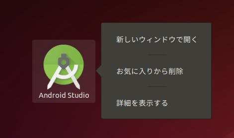 android-studio-launcher-setup.png