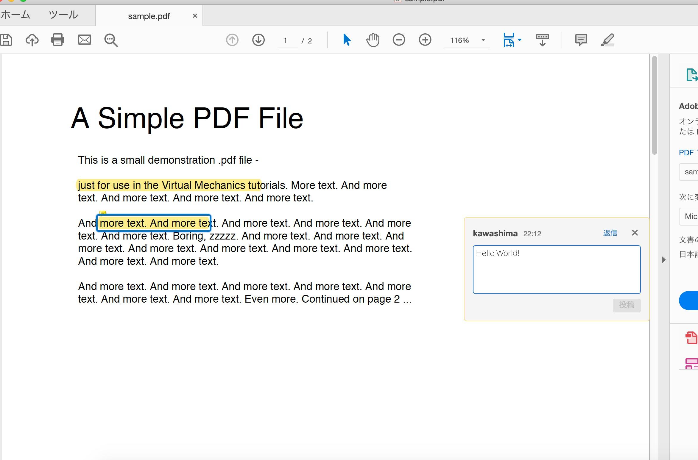 Pip Install Pdfminer Python 3