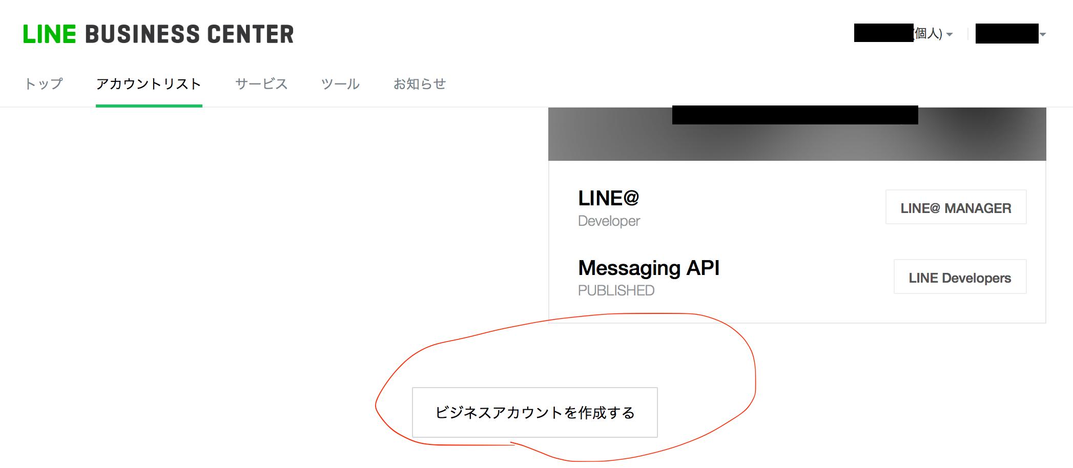 スクリーンショット 2017-08-31 0.37.26.png