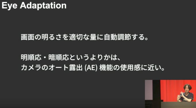 スクリーンショット 2017-06-28 20.50.14.png