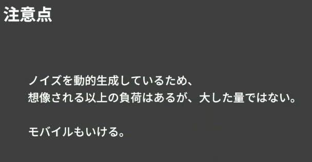 スクリーンショット 2017-06-28 22.38.20.png