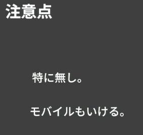 スクリーンショット 2017-06-28 22.51.09.png