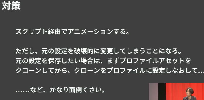 スクリーンショット 2017-06-28 23.02.13.png
