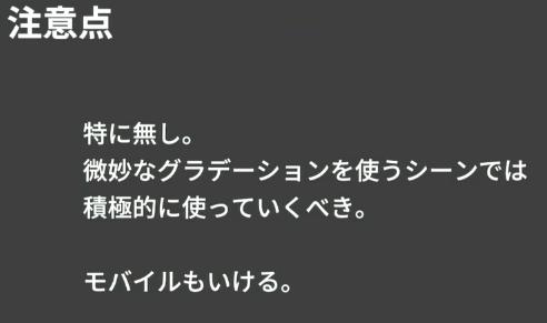 スクリーンショット 2017-06-28 22.54.29.png