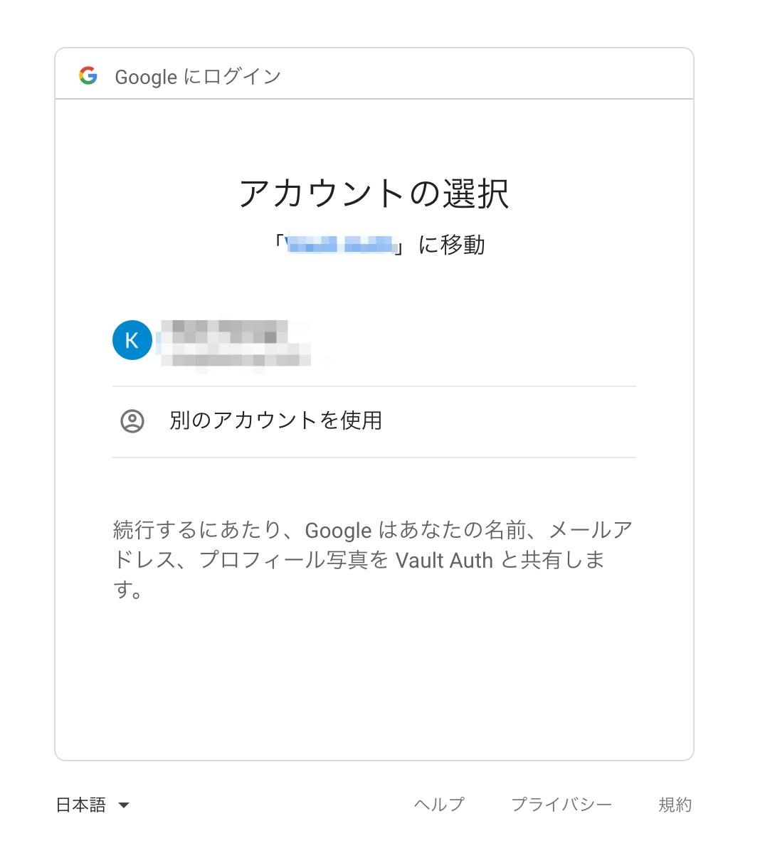スクリーンショット_2018-12-15_15_46_30.jpg