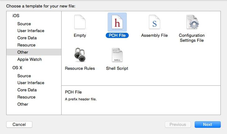 .pchファイルの作成