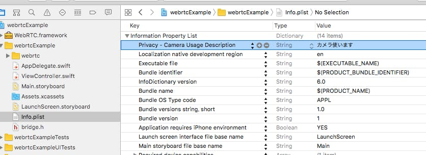 webRTC for ios vol1] iOS用のframeworkのビルド - Qiita