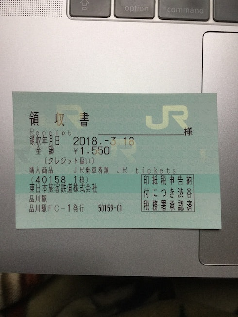 IMG_6741.JPG