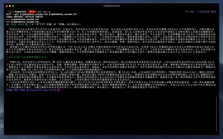 Screen Shot 2018-12-07 at 23.32.29.png