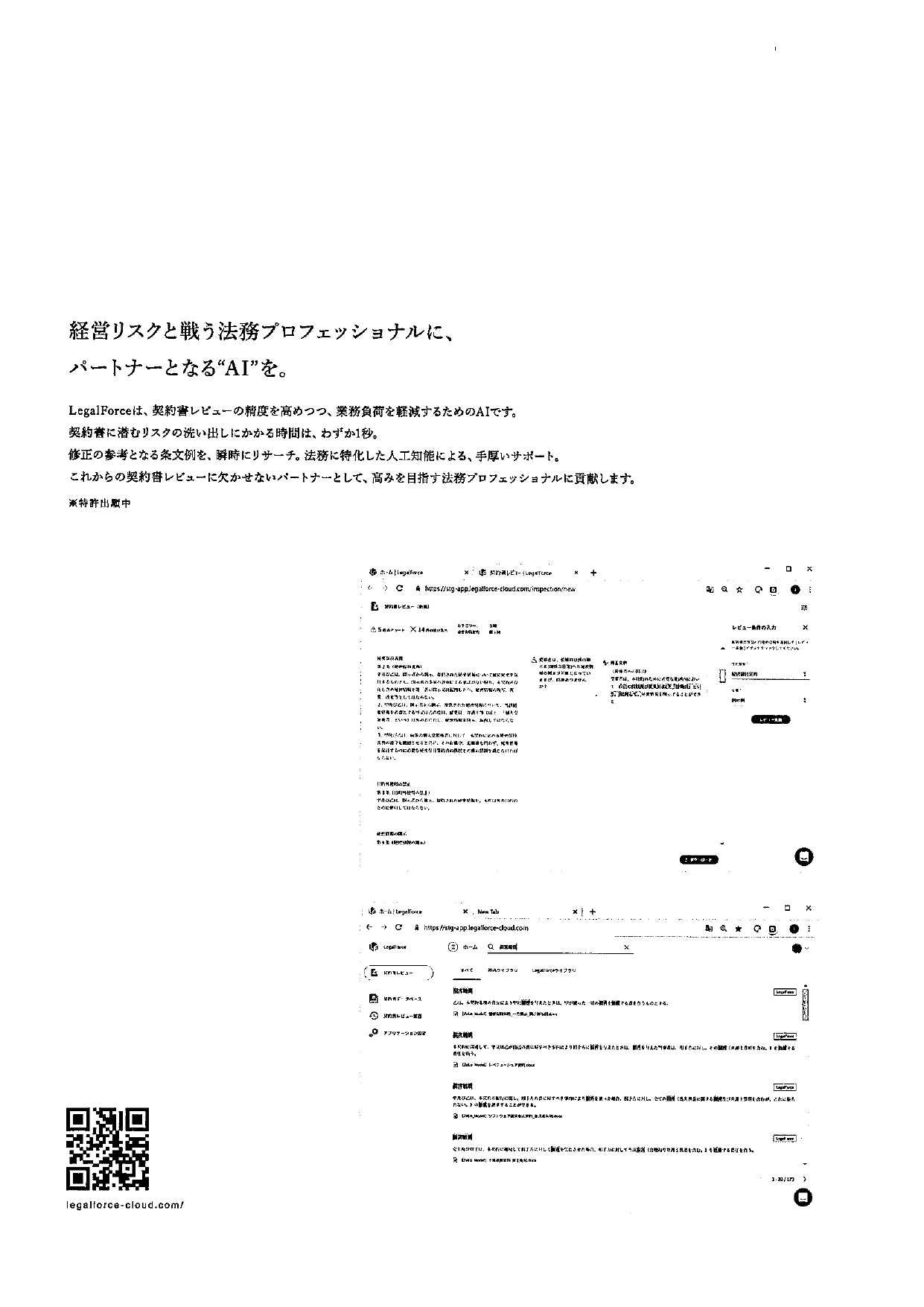 20190404155650_page-0011.jpg