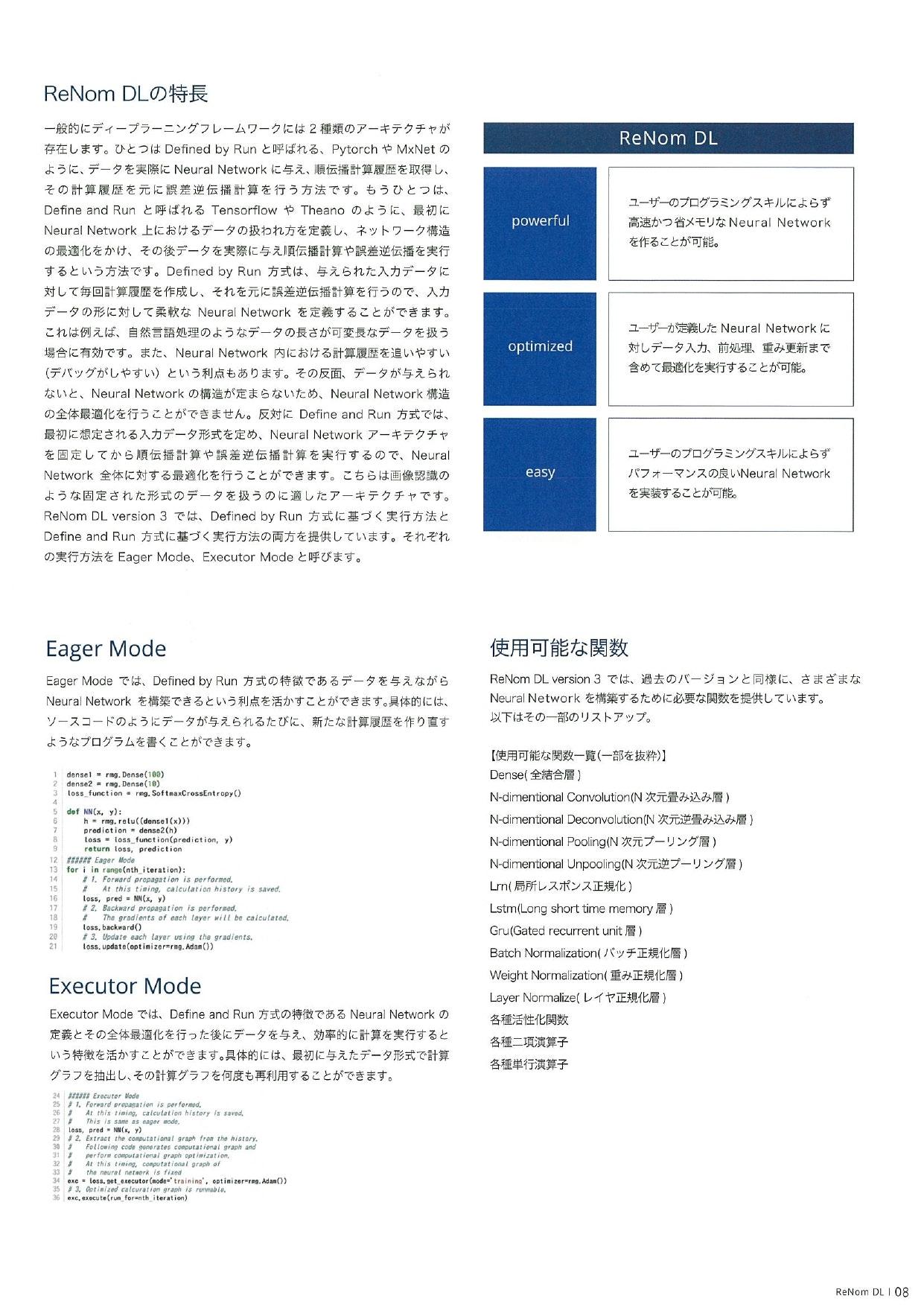 20190404155650_page-0023.jpg
