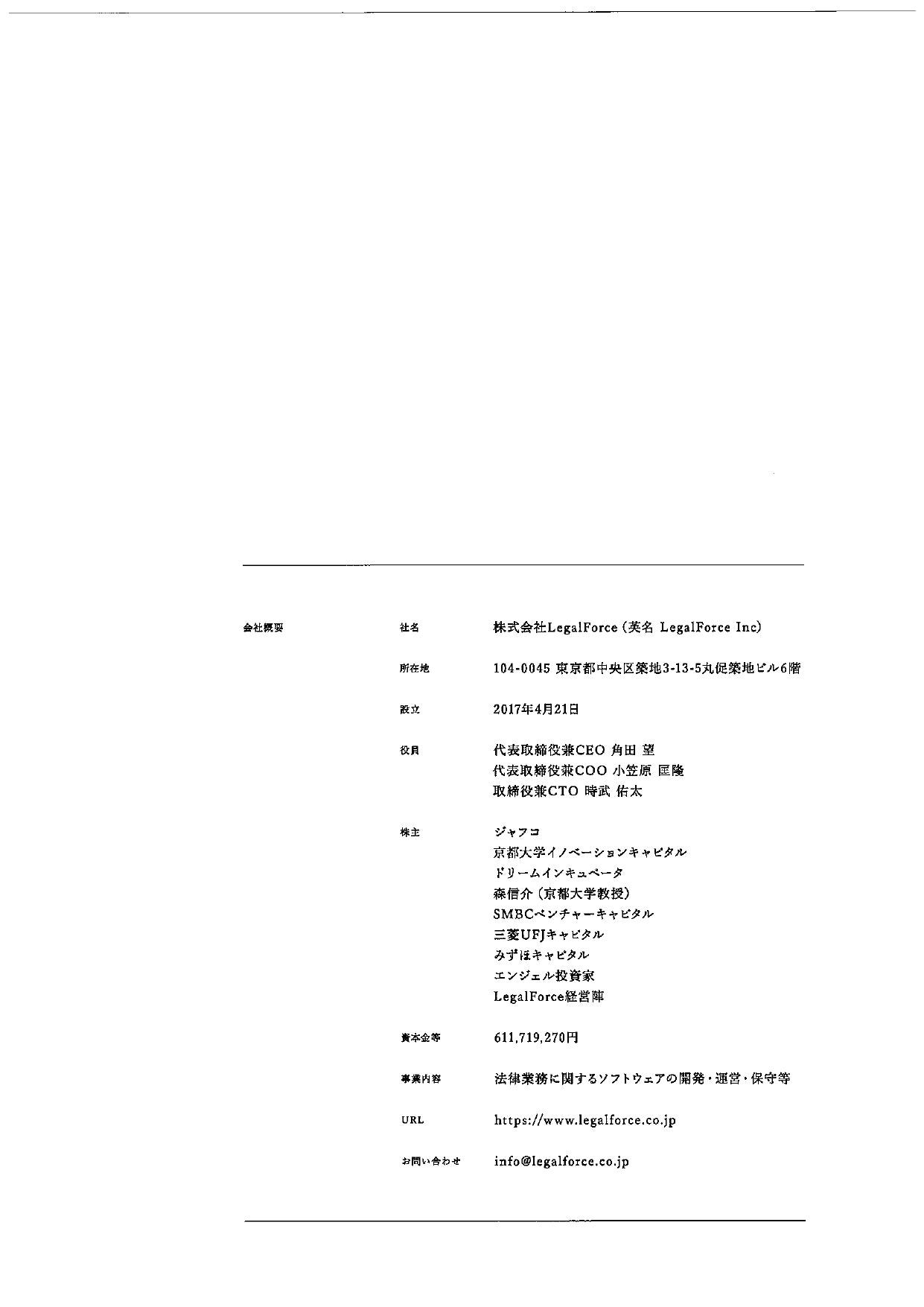 20190404155650_page-0012.jpg