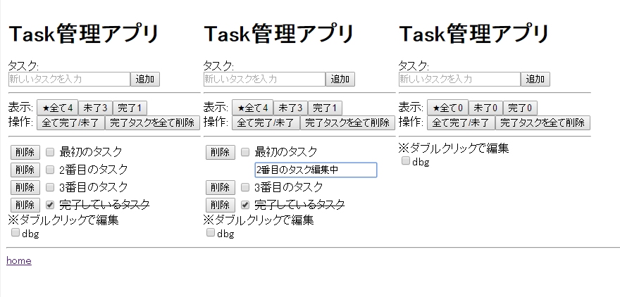 task-list.png