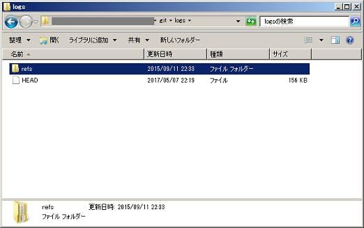 02.logs.png