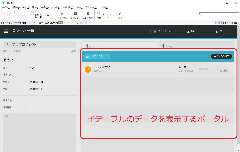 サンプル画面.png