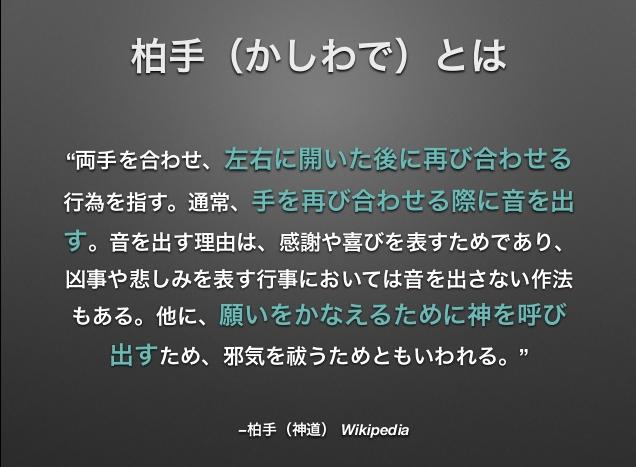 スクリーンショット 2014-03-13 1.45.41.png