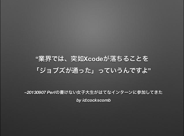スクリーンショット 2014-03-13 1.02.53.png