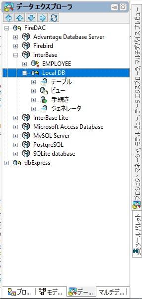 dbx02_1.png