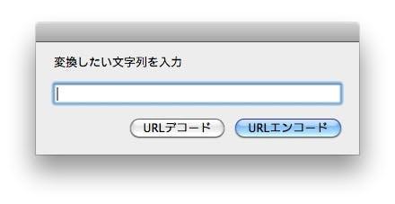aURL1.jpg