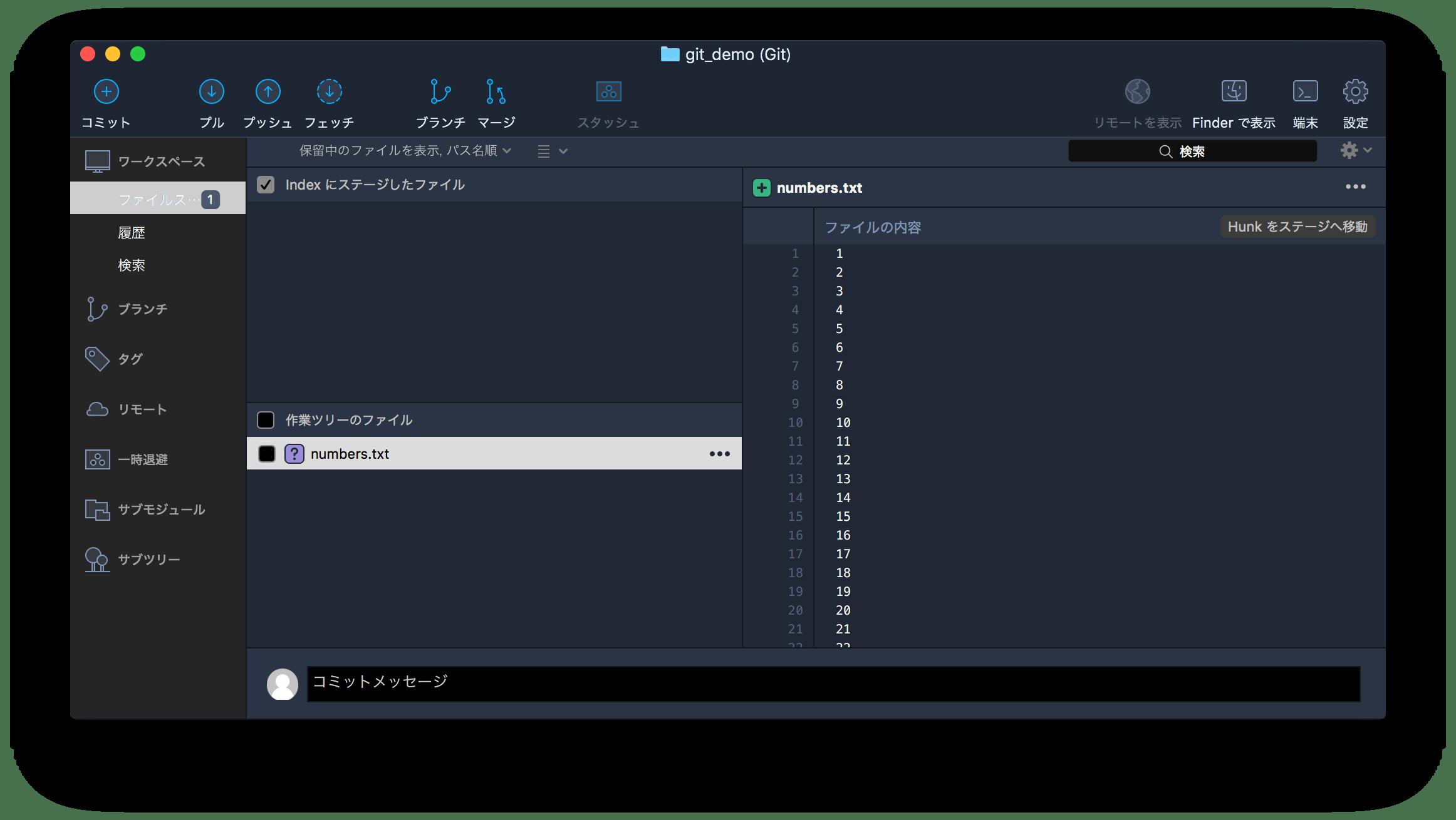 スクリーンショット 2018-06-08 6.05.09.png