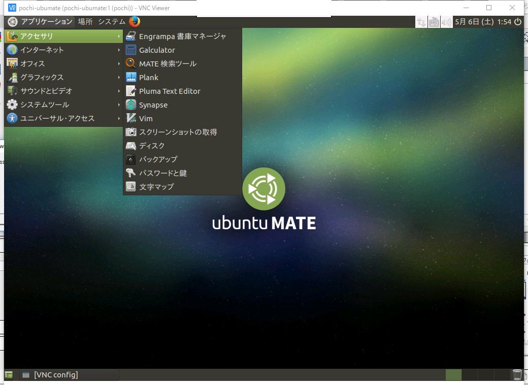 UbuntuMateVnc.png