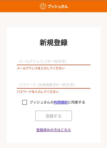 スクリーンショット 2016-01-19 13.41.41.png