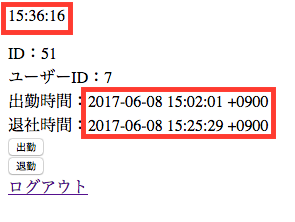 80701be3-76ae-037a-12cf-84c6d60cac3e.png