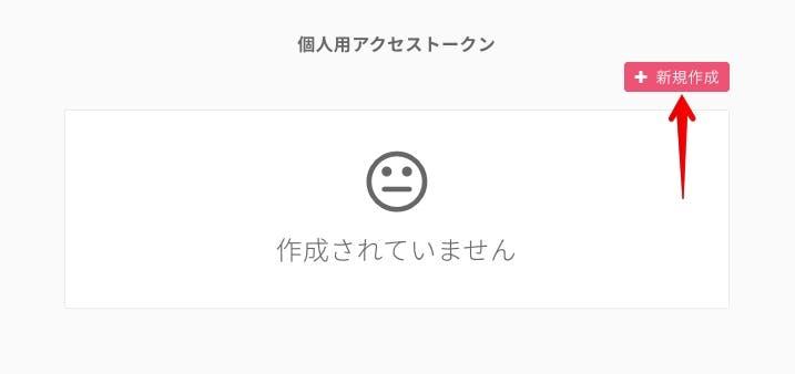 アプリケーション   Annict 2017-05-27 04-14-51.jpg