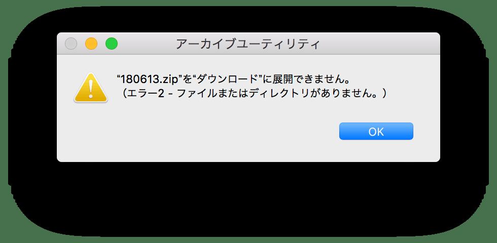スクリーンショット 2018-07-23 0.07.24.png