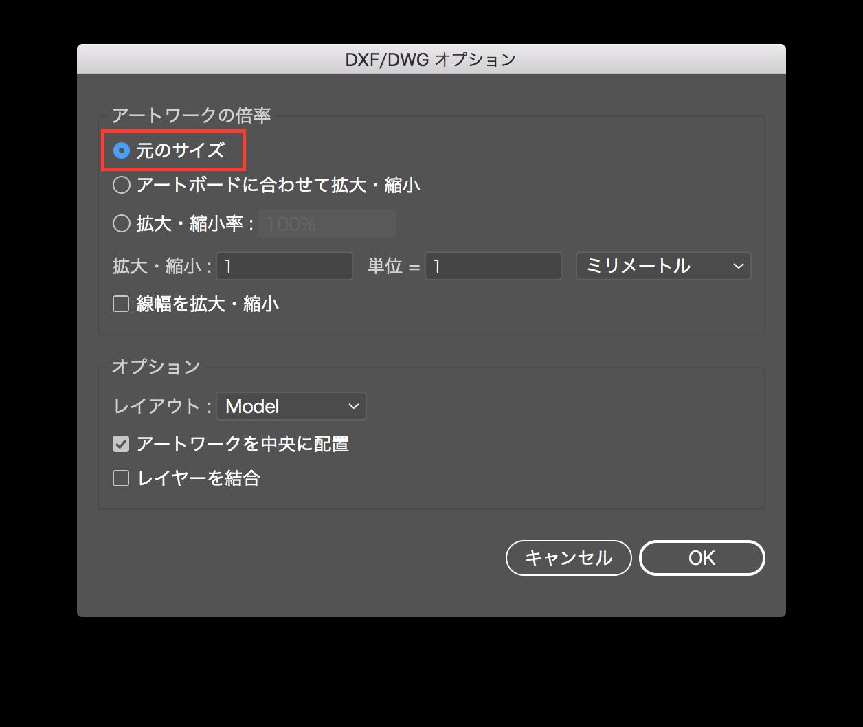 4_AI_inport_option.png