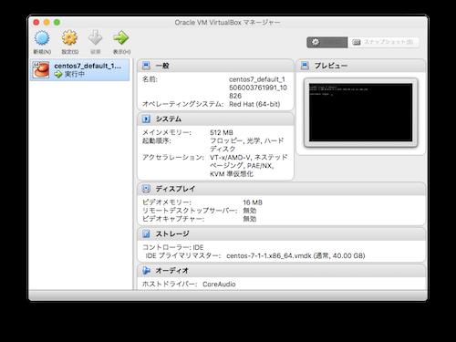 virtualbox_manager.png