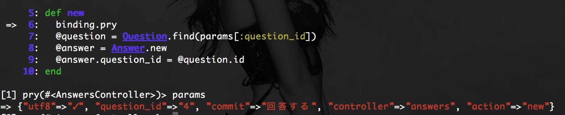 スクリーンショット 2017-11-11 18.03.35.jpg