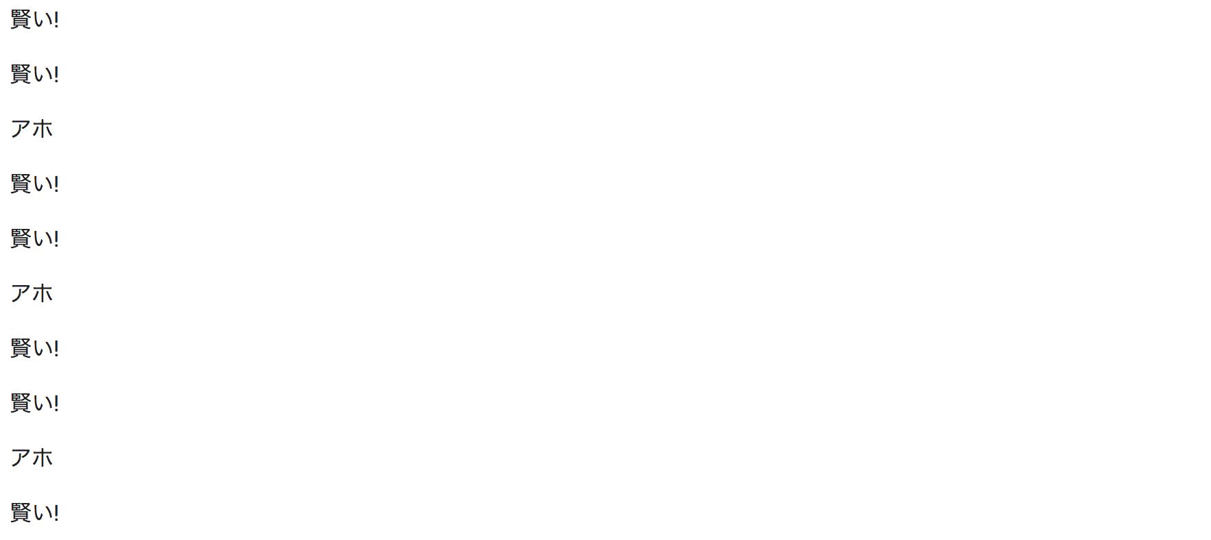 スクリーンショット 2018-08-06 1.41.34.png