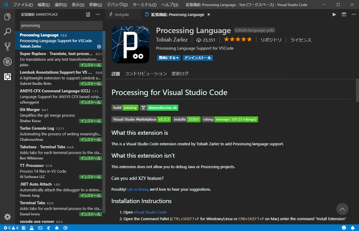processing language.png