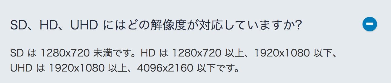 スクリーンショット 2018-11-29 16.32.45.png