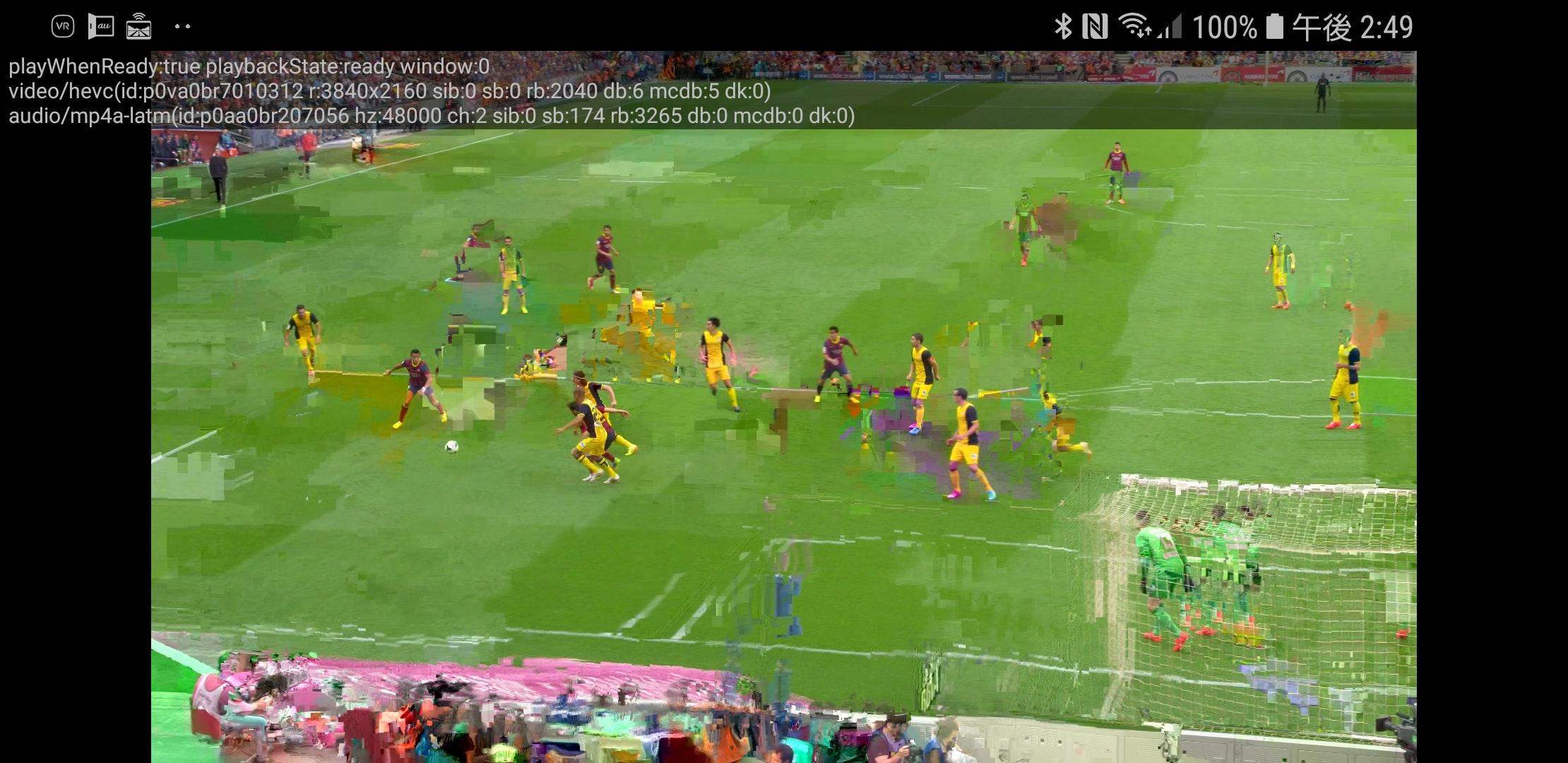 Screenshot_20180516-144907_ExoPlayer.jpg
